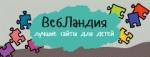 http://dubrk.karelia.ru/images/t_2994.jpg