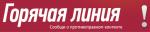 http://dubrk.karelia.ru/images/t_2995.png