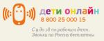 http://dubrk.karelia.ru/images/t_2996.png