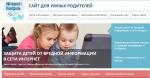http://dubrk.karelia.ru/images/t_2999.png